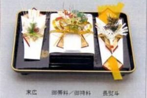 結納三品 連鶴の舞 No303